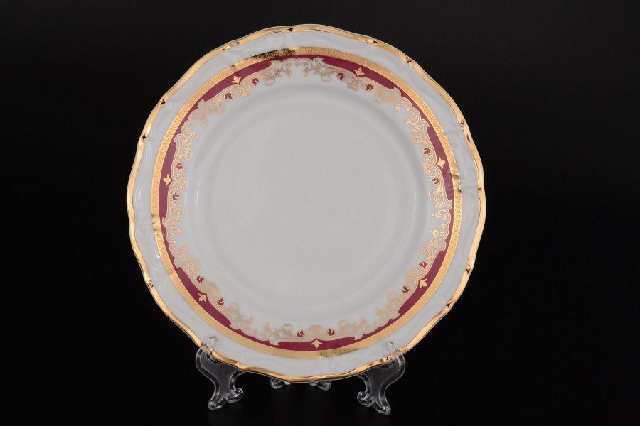 """Набор тарелок 19 см """"Мария Луиза Красная лилия"""", 6 шт."""