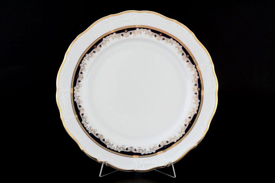 "Набор тарелок 27 см ""Мария Луиза Синяя лилия"", 6 шт."