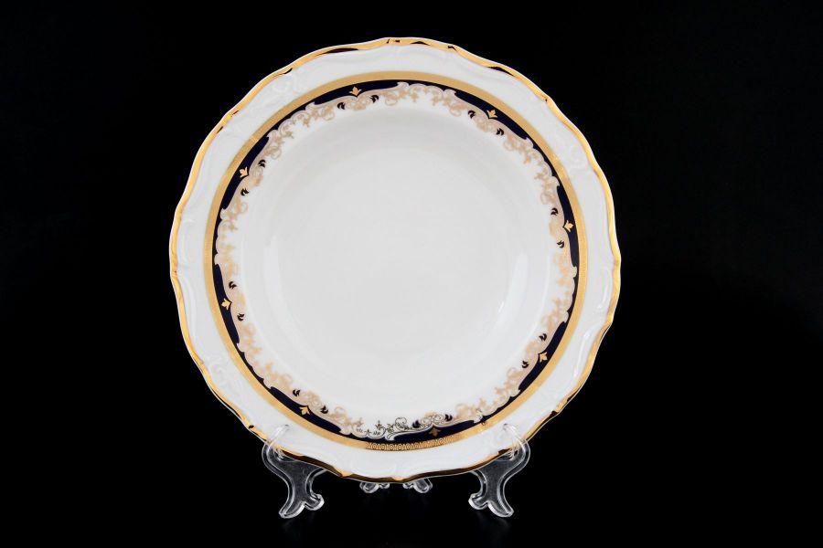 "Набор тарелок глубоких 23 см ""Мария Луиза Синяя лилия"", 6 шт."