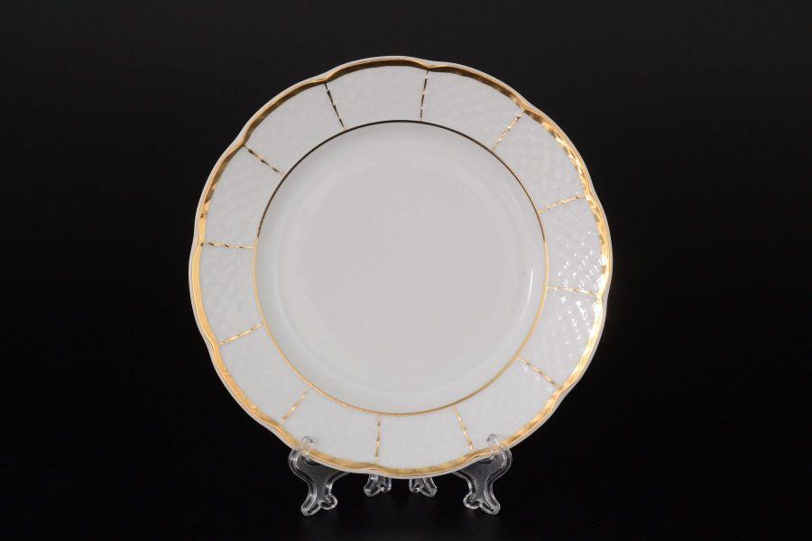 "Набор тарелок 17 см ""Менуэт Обводка золото"", 6 шт."