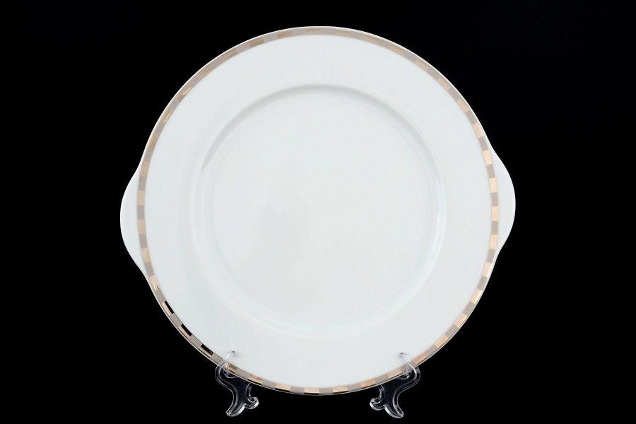 """Тарелка для торта 27 см """"Опал Платиновые пластинки"""""""