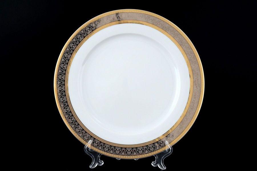 "Набор тарелок 25 см ""Опал Широкий кант платина золото"", 6 шт."