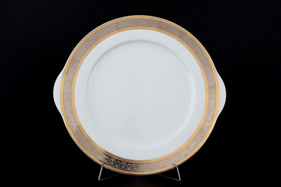 """Тарелка для торта 27 см """"Опал Широкий кант платина золото"""""""