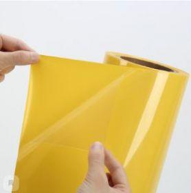 Пленка термотрансферная ПУ, Желтый 60 см х 1 метр