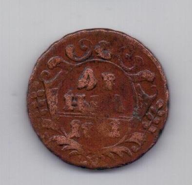 деньга 1741 года R!