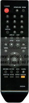 Samsung 00054A DVD + karaoke, 360K, 361K, 365KD, 366KD  (для DVD-плеера)
