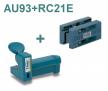 Комплект для снятия свесов кромки AU93 и RC21E VIRUTEX 2800086