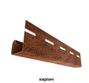 J-планка ПВХ (3000мм) (Дуб, ясень,кедр,кирпич,камень,ель,сланец,лиственница)