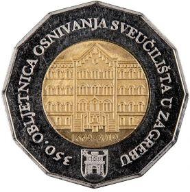 350 лет Загребскому университету 25 кун Хорватия 2019