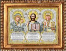 И-3002 Благовест. Триптих с молитвами в серебре. А3 (набор 1325 рублей)