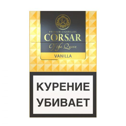 Сигариллы Corsar of the Queen Vanilla