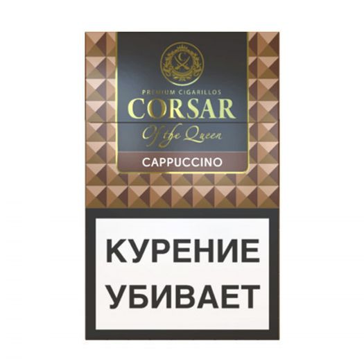 Сигариллы Corsar of the Queen Cappucino