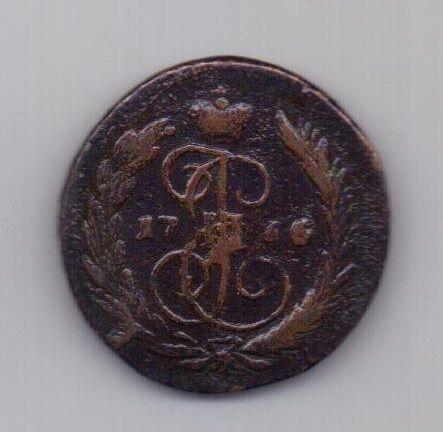 1 копейка 1766 года ММ