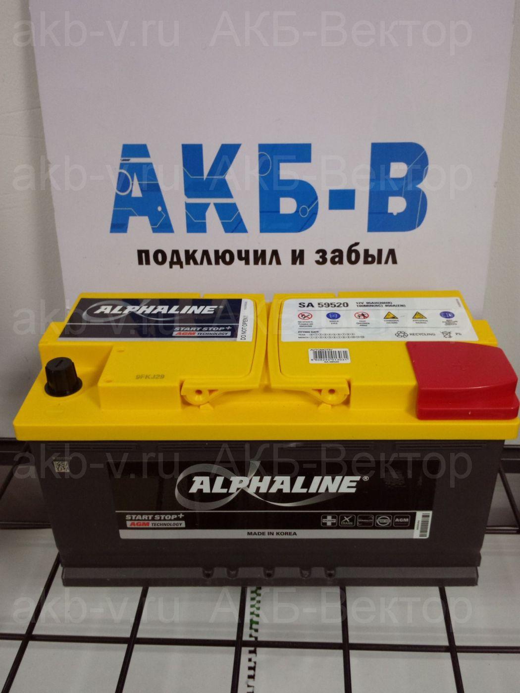 Аккумулятор Alphaline AGM 95Ач 850А(EN) L5 (AX 59520) 2021г.