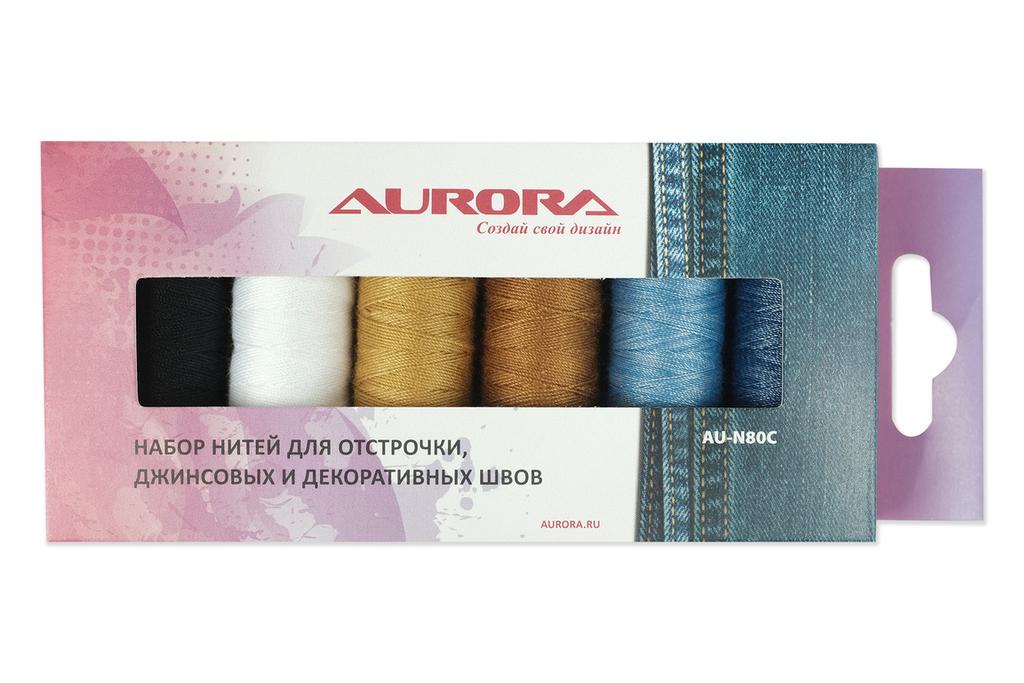 Набор швейных ниток AURORA арт. Арт. AU-N80C
