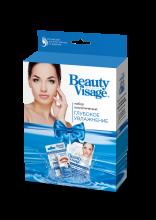 Набор №32 косметический подарочный серии «Beauty Visage» ГЛУБОКОЕ УВЛАЖНЕНИЕ