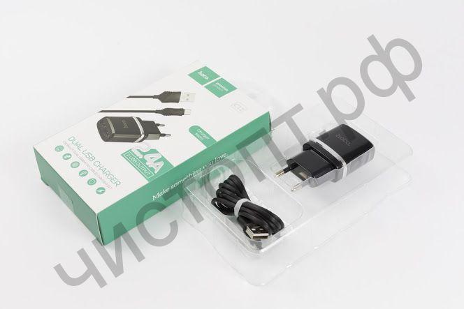 СЗУ HOCO C12 2400mA, с 2 USB выходами с кабелем микро USB, пластик, цвет: чёрный