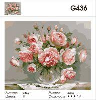 Картина по номерам на подрамнике G436, Бузин Игорь, розы