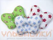 MМ Ортопедическая детская подушка (бабочка) для новорожденных