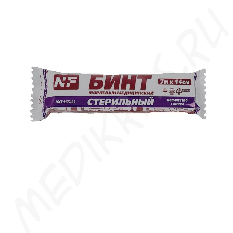 Бинт медицинский марлевый 7мх14см стерильный 32г/м2 NF