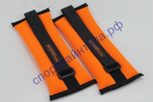 Утяжелитель универсальный BF-WUN02 оранжевый