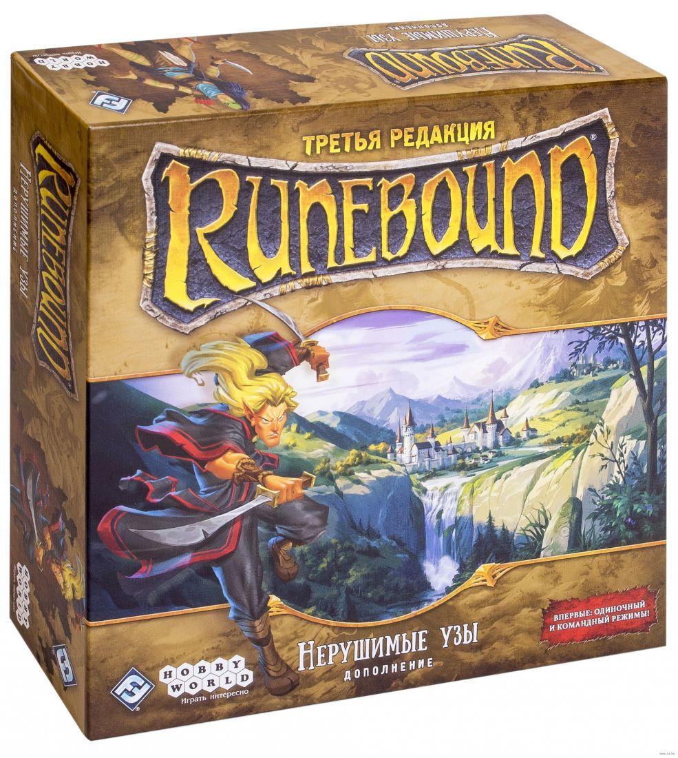 """Runebound. Третья редакция. Дополнение """"Нерушимые узы"""""""
