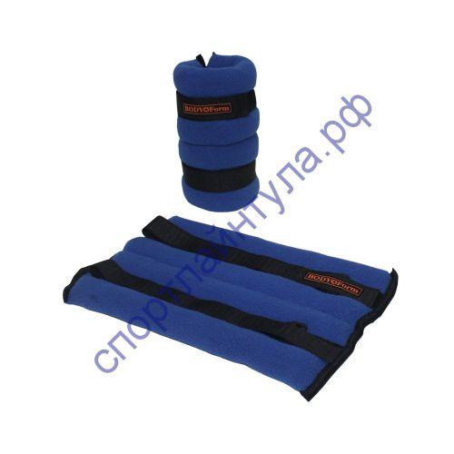 Утяжелитель флисовый BF-WUN04 синий