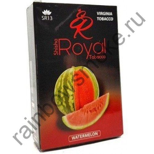 Royal 50 гр - Watermelon (Арбуз)
