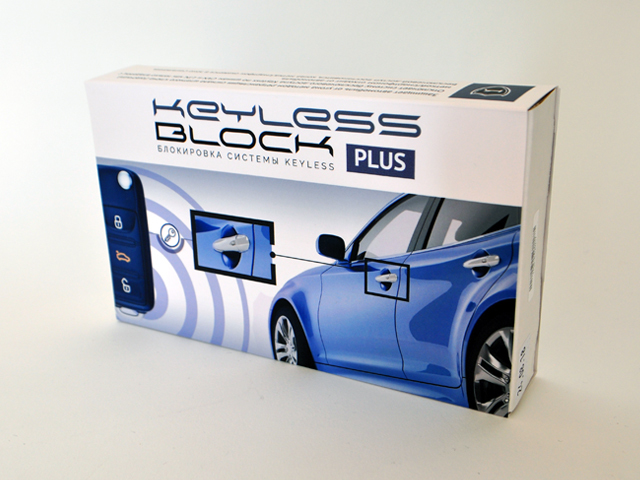 KEYLESS BLOCK +
