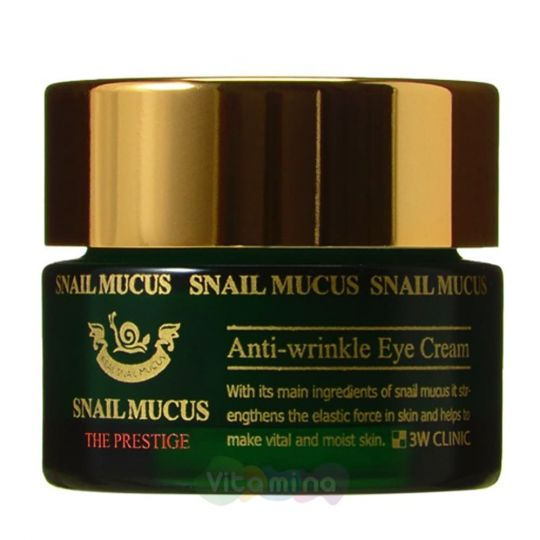 3W CLINIC Омолаживающий крем для век с улиточным муцином Snail Mucus Anti-Wrinkle Eye Cream, 30 мл