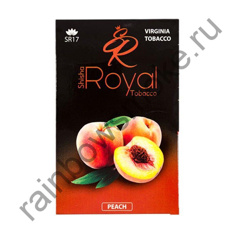 Royal 50 гр - Peach (Персик)