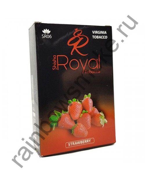 Royal 50 гр - Strawberry (Клубника)