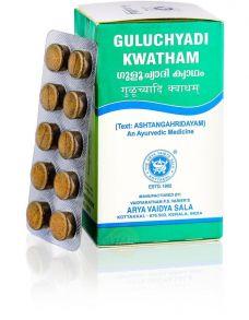 Guluchyadi Kwatham Tablets Kottakkal 10 таб