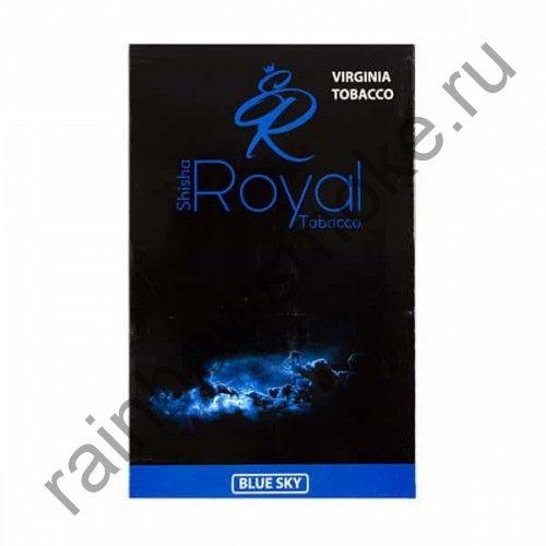 Royal 50 гр - Blue Sky (Синее Небо)