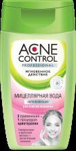 """""""fk"""" Мицеллярная вода серии «Acne Control Professional» увлажняющая 150мл"""