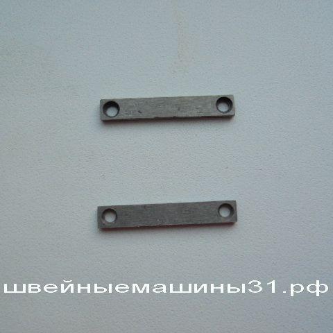 Направляющие верхнего ножа GN    цена 100 руб.