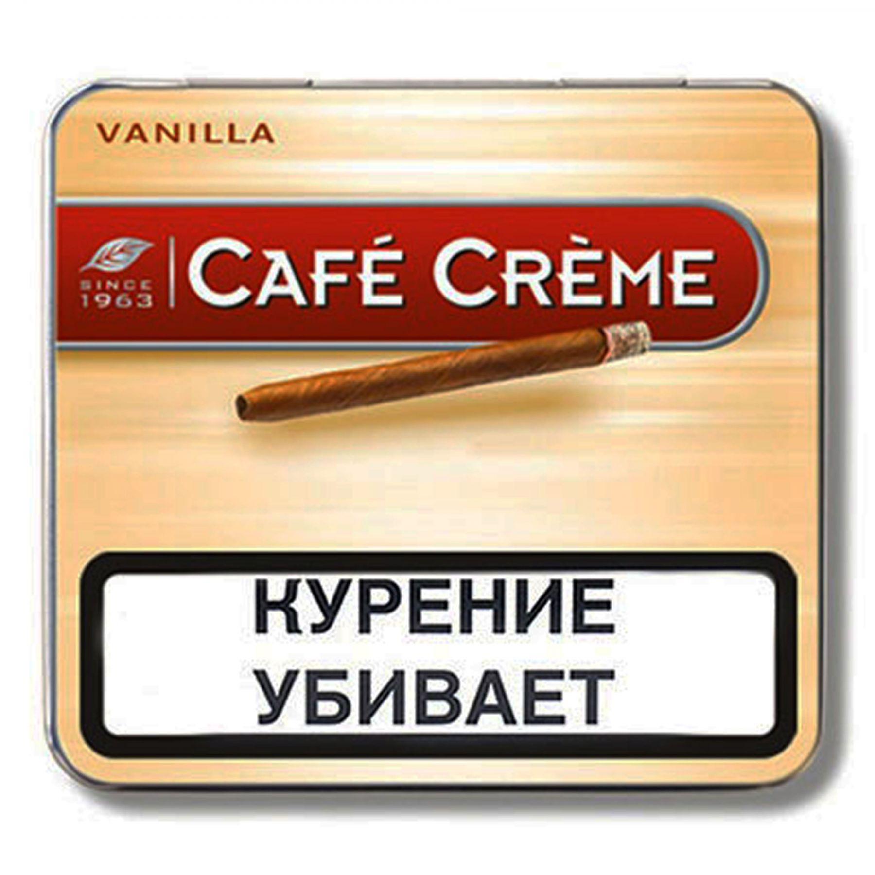 сигареты cafe creme купить в