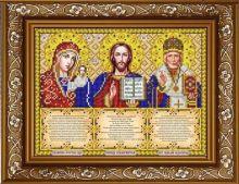 ИС-4061 Славяночка. Триптих с молитвами в золоте. А4 (набор 725 рублей)