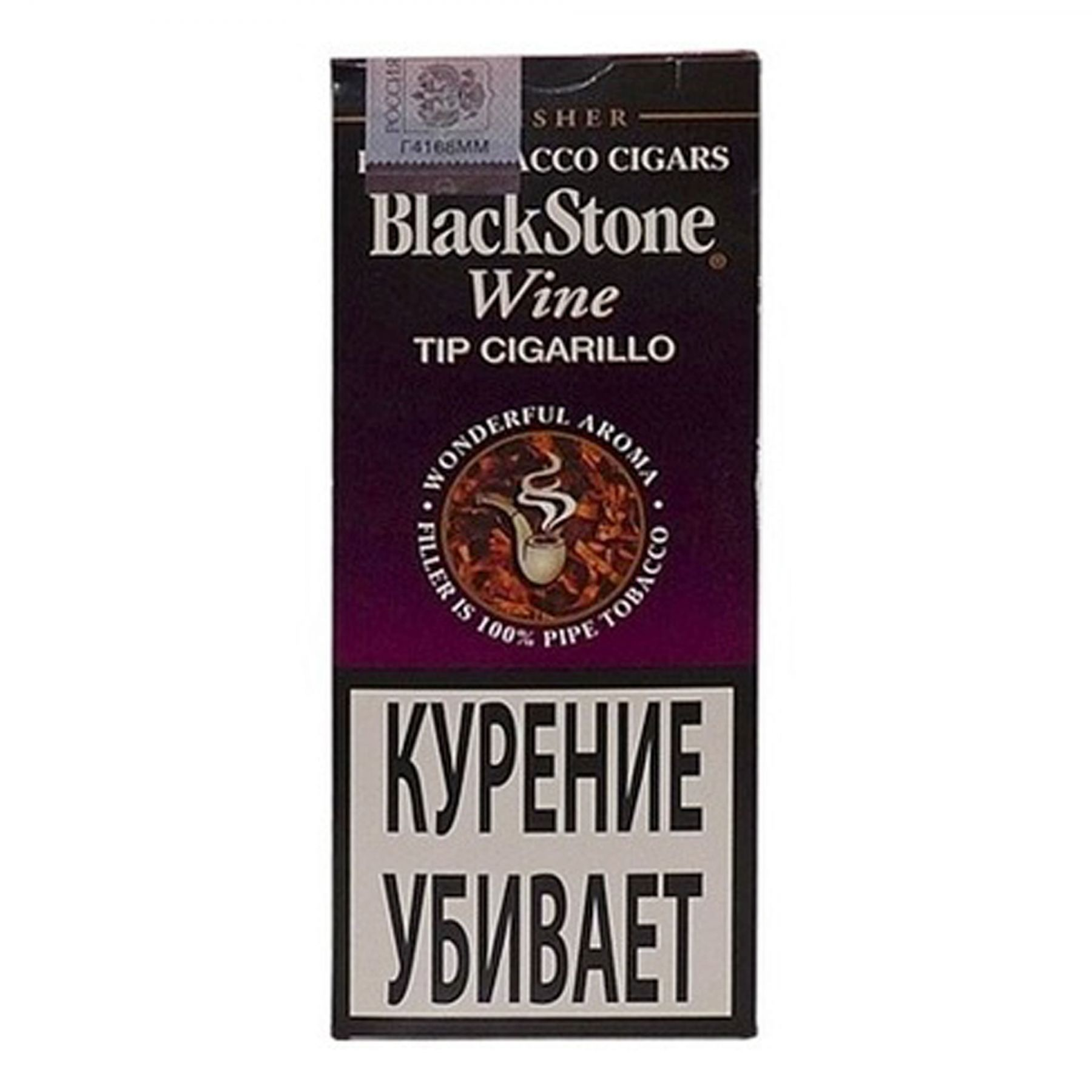 Купить сигареты black stone classic black сигареты где купить