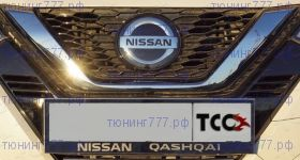 Рамки номерного знака, ТСС, с логотипом, cталь