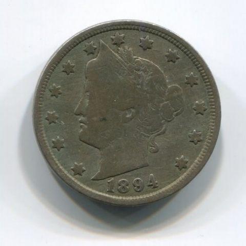 5 центов 1894 года США редкий год