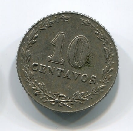 10 сентаво 1896 года  XF+ Аргентина, редкий год