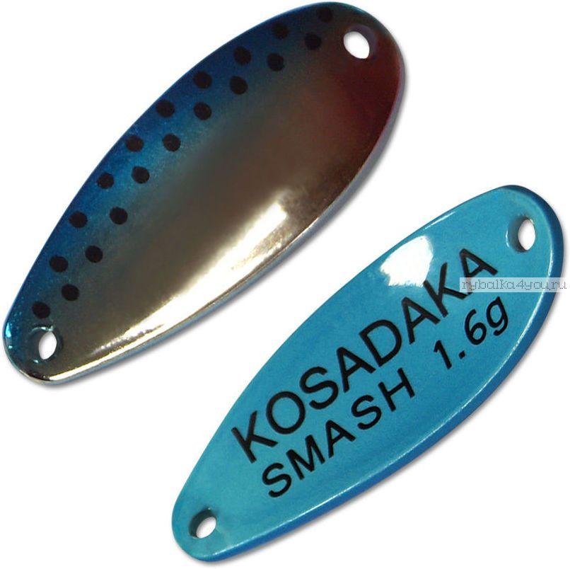 Блесна колебалка Kosadaka Trout Police Smash 1,6 гр / 27 мм / цвет: AF41
