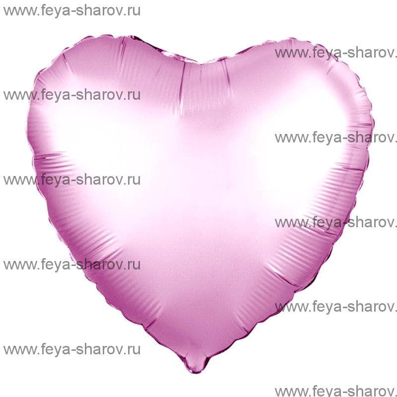 Шар Сердце Розовый сатин 46см