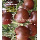 tomat-vishnya-chyornaya-black-cherry-kollekcionnyj-myazinoj