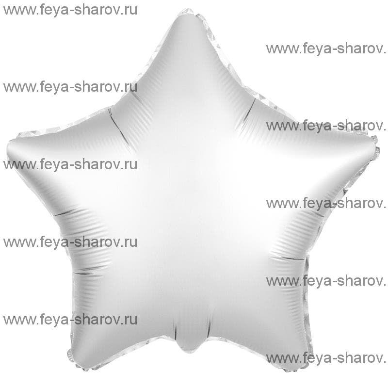 Шар Жемчужный сатин звезда 46 см