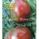 tomat-tomat-blehk-dzhon-black-john-kollekcionnyj-myazinoj