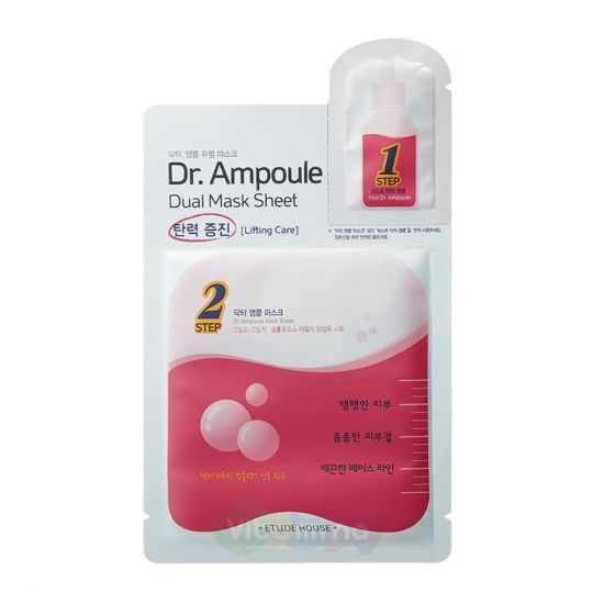 Etude House Антивозрастная двухфазная лифтинг-маска для лица Dr.Ampoule Dual Mask Sheet Lifting Care, 26 мл