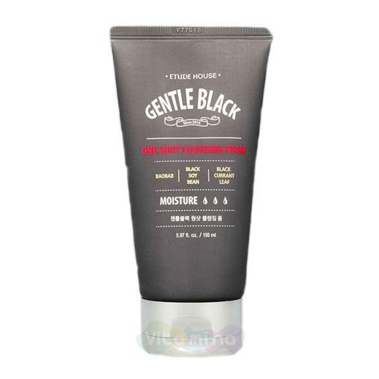 Etude House Пенка для умывания для мужской кожи Gentle Black One Shot Cleansing Foam, 150 мл