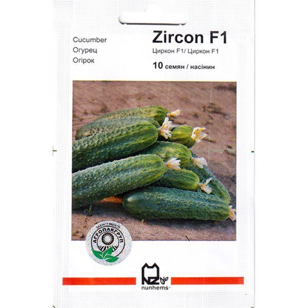 """""""Циркон"""" F1 (10 семян) от Nunhems"""